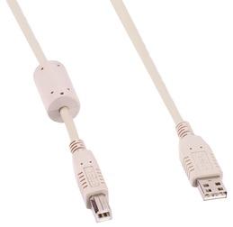 USB-Programmierkabel