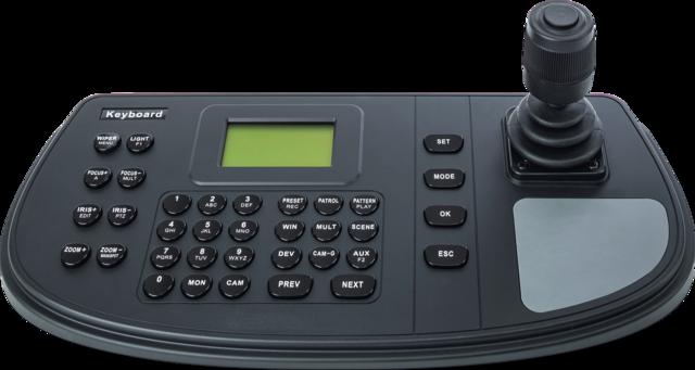PTZ/DVR Netzwerk-Keyboard