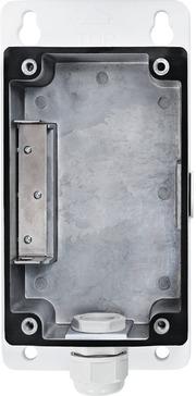 Installationsbox
