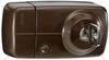 Secvest wireless additional door lock with inner cylinder (brown) front view
