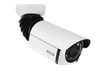 Outdoor IP Tube IR 1080p front view right