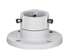 5.7 cm Ceiling Mount For PTZ Dome Cameras