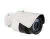 IR HD 720p WLAN network outdoor camera front view right