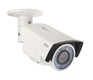 Outdoor analogue HD Tube IR 720p Vario front view right