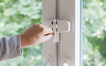 Favorit Fenstersicherung von ABUS – Maßnahme Nr. 1 gegen Einbrecher! EN21