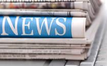 News ABUS - Das gute Gefühl der Sicherheit